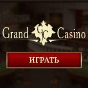 логотип casino grand