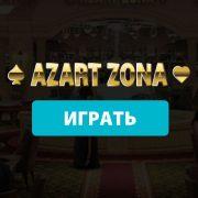 логотип казино azart zona