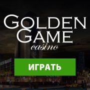 логотип казино golden game